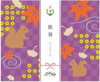曲奇 - 紫薯